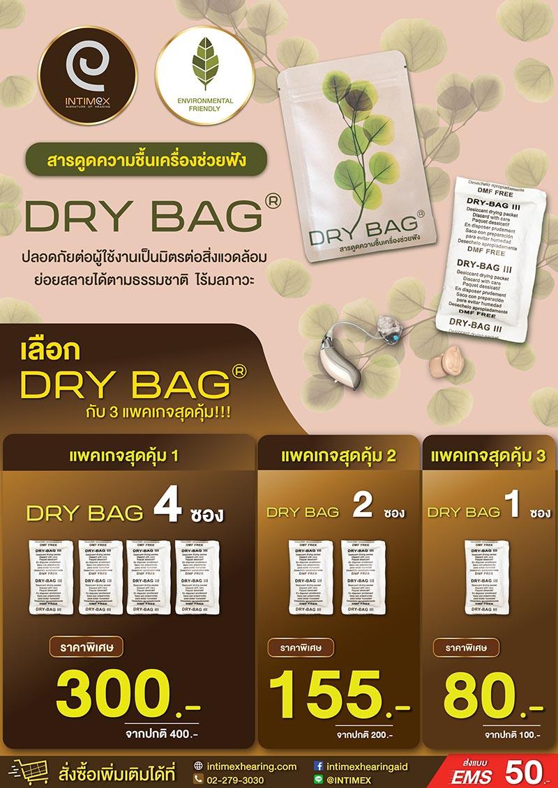 Package Dry Bag