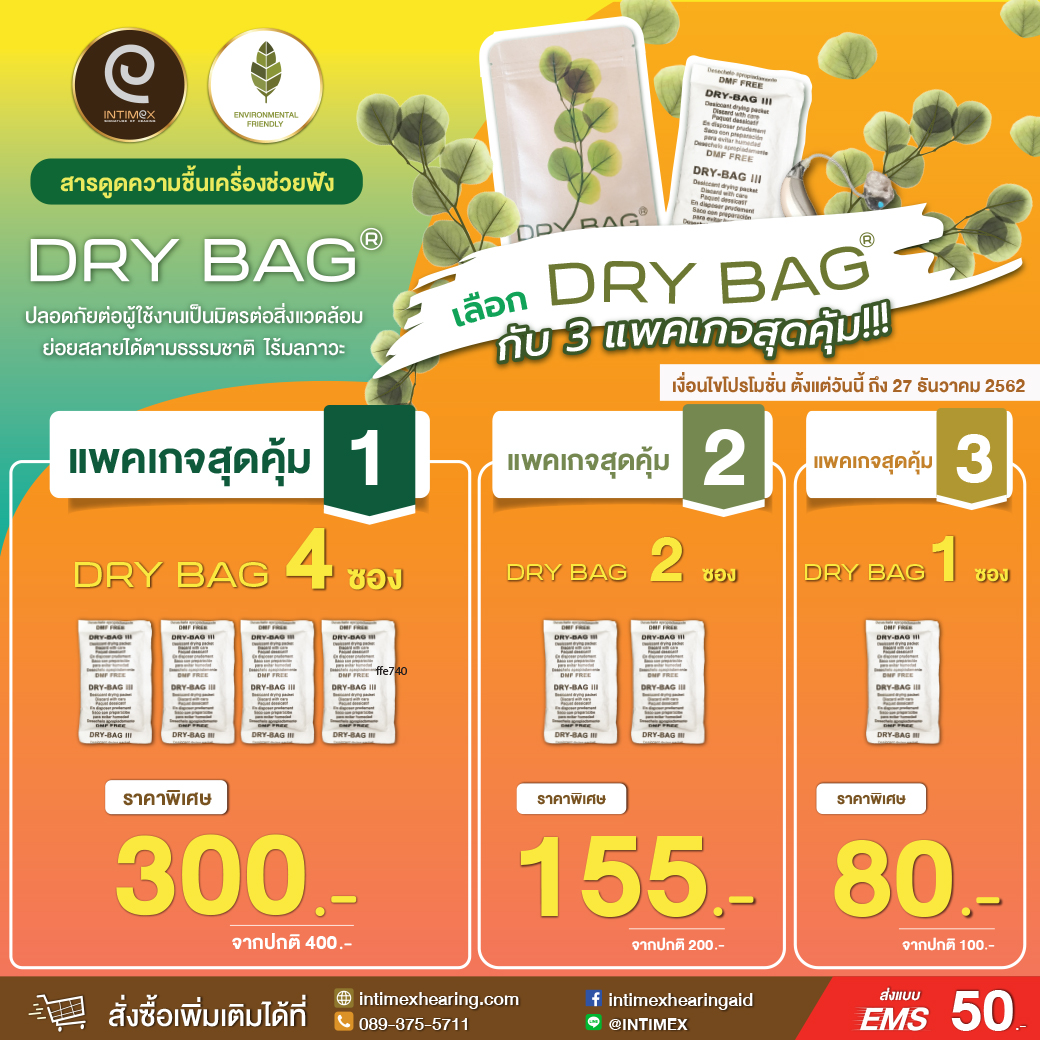 Package Dry