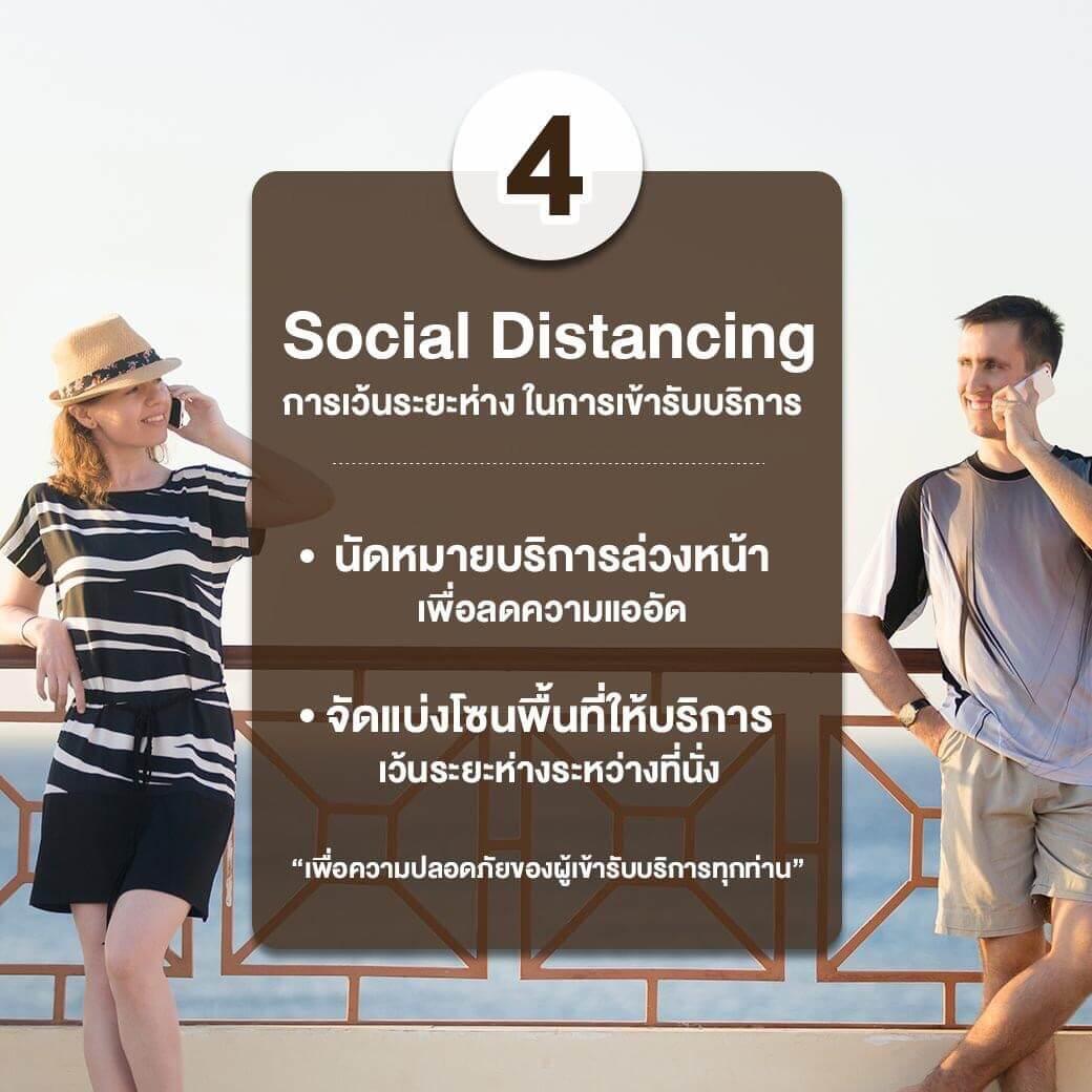 รักษา สุขภาพการได้ยิน อย่างไรในช่วงวิกฤต โควิด19 Social Distancing เครื่องช่วยฟัง
