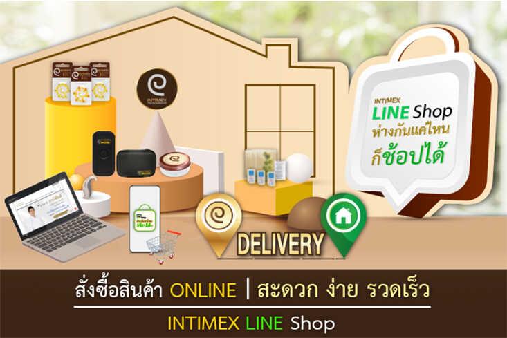 intimex-line-shop