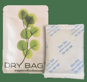 สารดูดความชื้นเครื่องช่วยฟัง DRY-BAG®