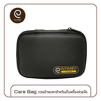 care bag กระเป๋าพกพาสำหรับเครื่องช่วยฟัง