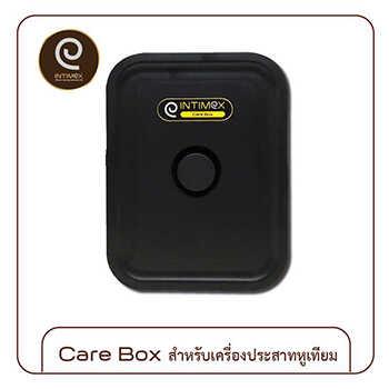 care box ci กล่องเก็บรักษาประสาทหูเทียม