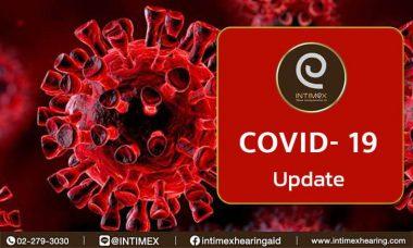 Covid Update โควิด 19 ศูนย์บริการ เครื่องช่วยฟัง ห่วงใยสุขภาพของลูกค้าผู้มารับบริการ