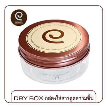 dry box กล่องใส่สารดูดความชื้น