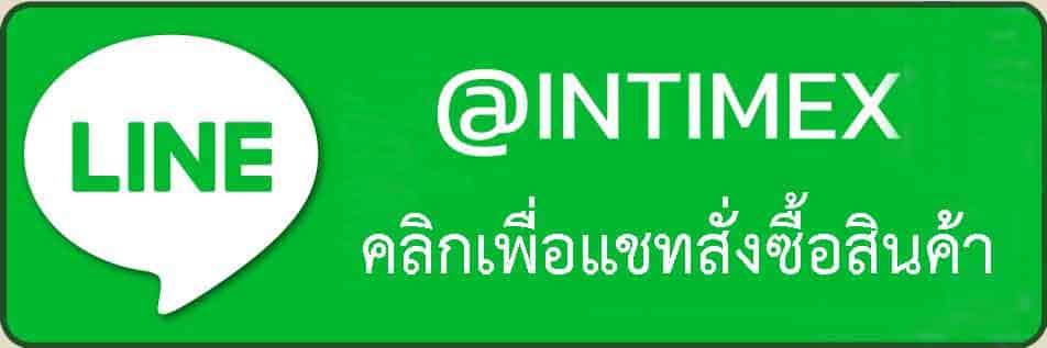 button line