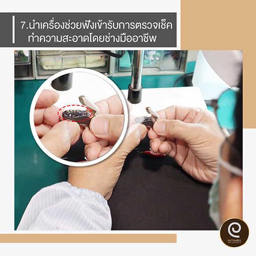 7-วิธี-ยืดอายุ-การ-ใช้งาน-เครื่องช่วยฟัง-7-1